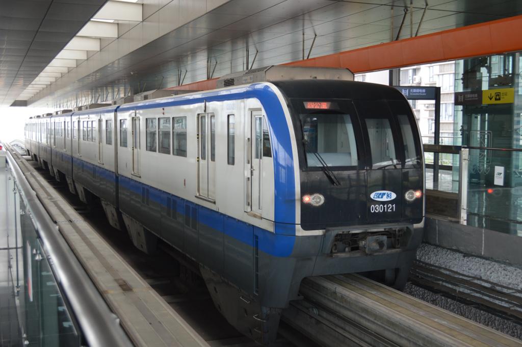 Monorail Chongqing